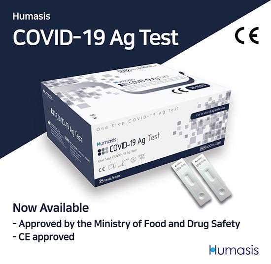 Bộ kit xét nghiệm COVID-19 tại nhà của Hàn Quốc dự kiến có giá khoảng 10 USD