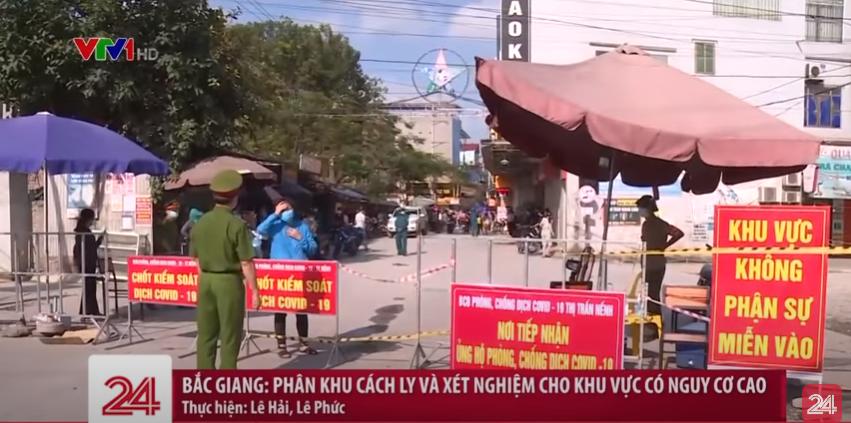 Bắc Giang: Phân khu cách ly và xét nghiệm cho khu vực có nguy cơ cao | VTV24