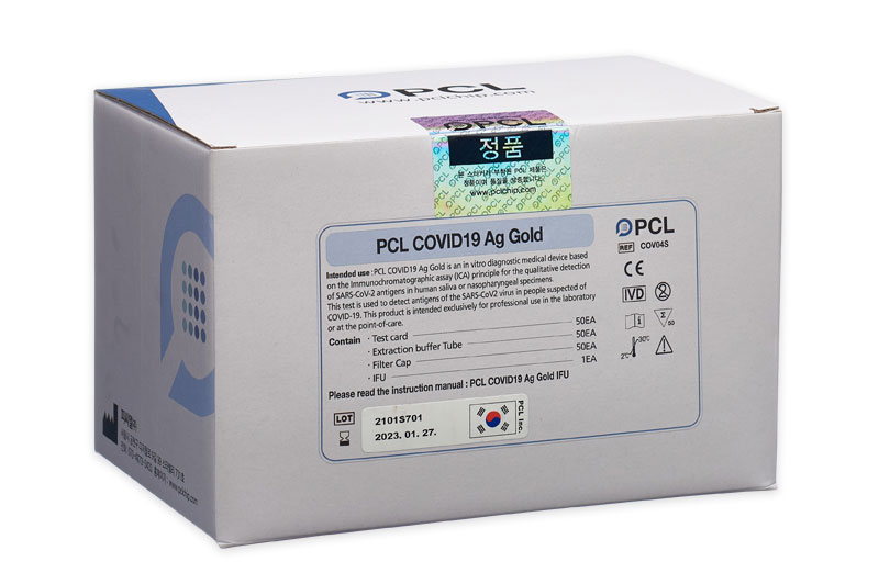 covid-19-aggold-spuck-test-50er-packung1.jpg